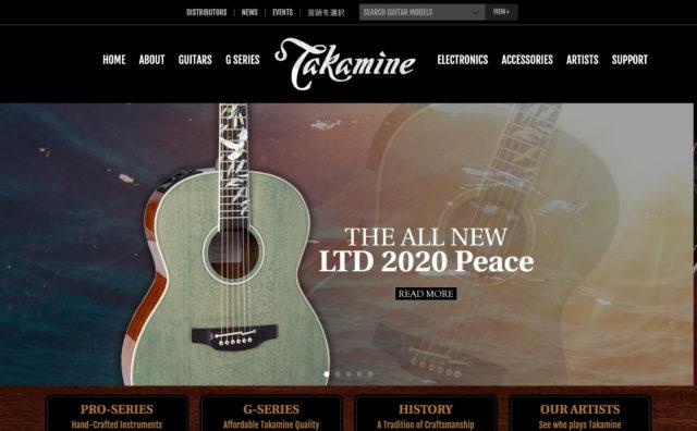 Takamine Guitars WorldwideのWEBデザイン
