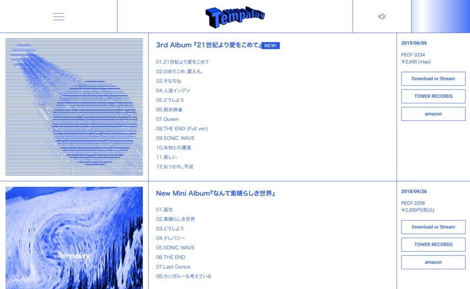 Tempalay Official HPのWEBデザイン
