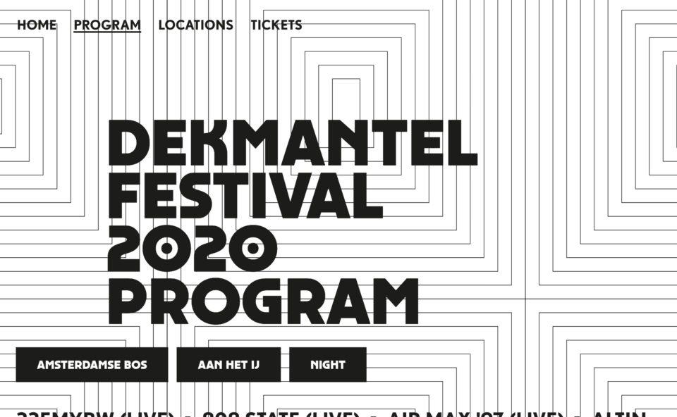 Dekmantel Festival 2020のWEBデザイン
