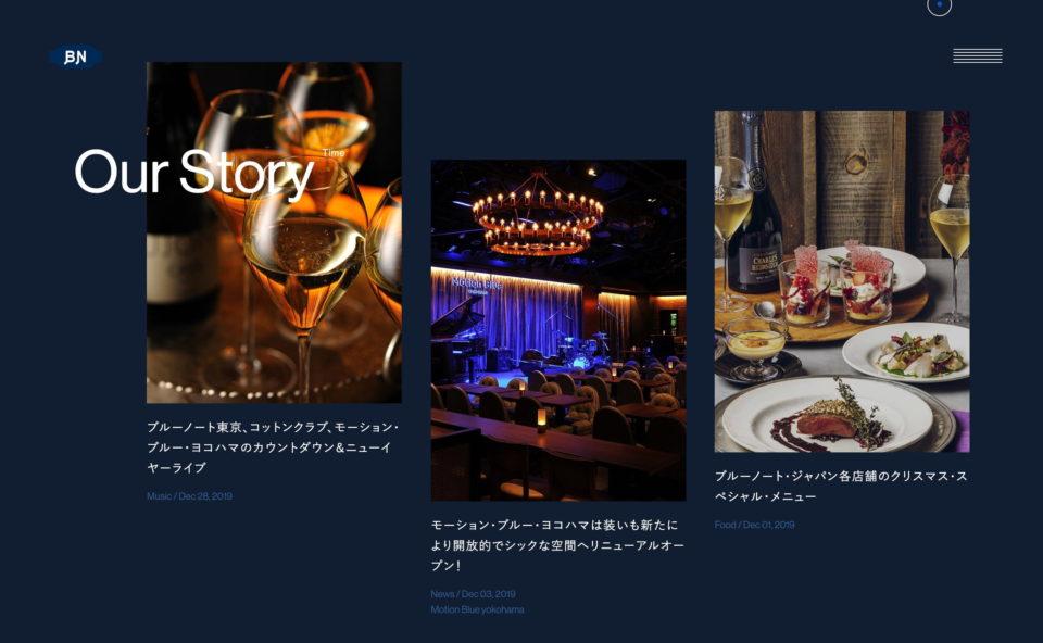 BLUE NOTE JAPAN | ブルーノート・ジャパンのWEBデザイン