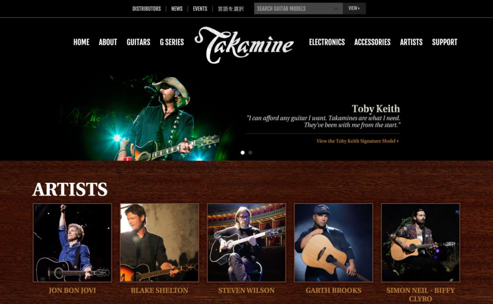 Takamine Guitars WorldwideのWEBデザイン