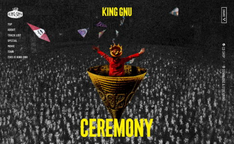 King Gnu | CEREMONYのWEBデザイン