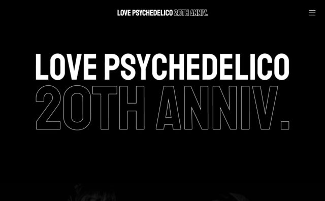 LOVE PSYCHEDELICO 20th SPECIAL SITEのWEBデザイン