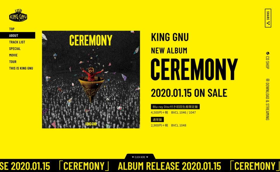 King Gnu | CEREMONYのWEBデザイン