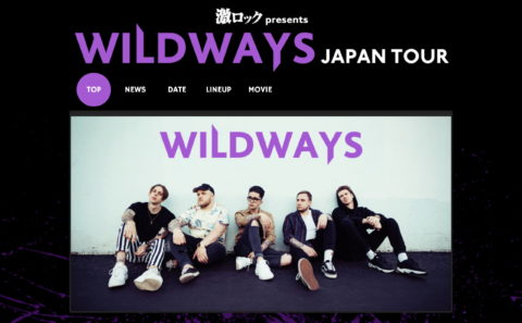 激ロック presents WILDWAYS JAPAN TOURのWEBデザイン