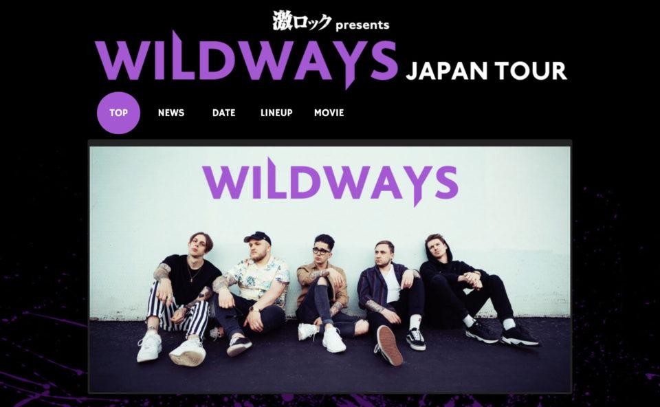 激ロック presents WILDWAYS JAPAN TOURのWEBデザイン