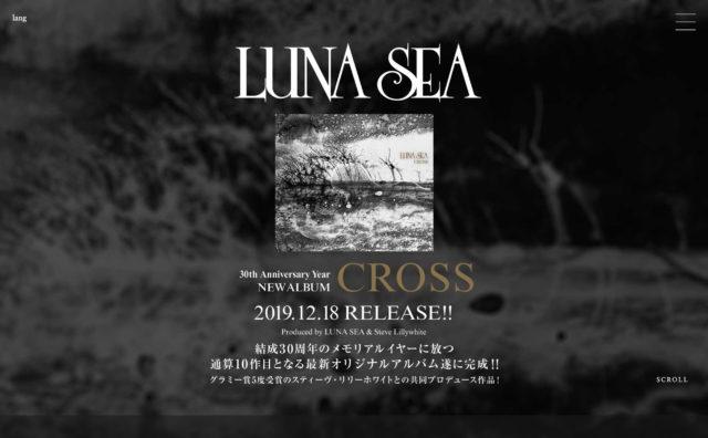 LUNA SEA「CROSS」SPECIAL SITEのWEBデザイン
