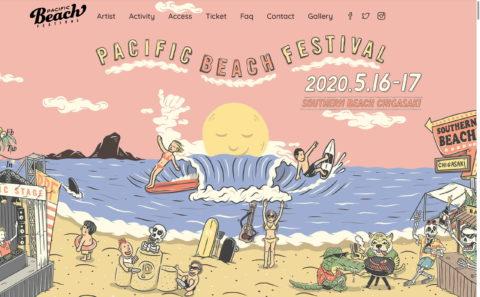 PACIFIC Beach FESTIVAL | パシフィック ビーチ フェスティバル – 神奈川県茅ヶ崎市のサザンビーチで行うMUSIC・ACTIVITY・BBQのビーチカルチャーフェスティバルのWEBデザイン