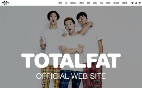 TOTALFATオフィシャルサイトのWEBデザイン