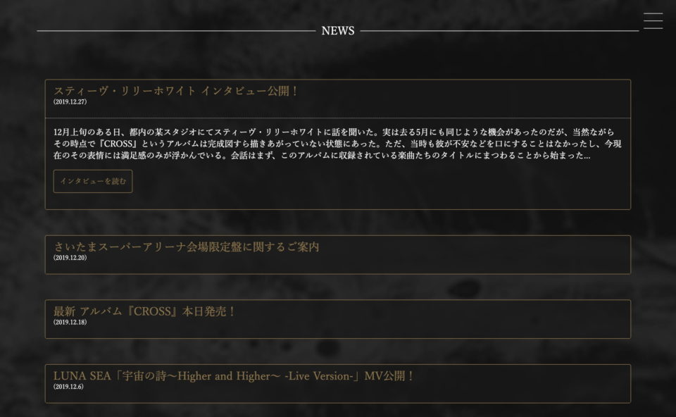 LUNA SEA「CROSS」SPECIAL SITEのWEBデザイン