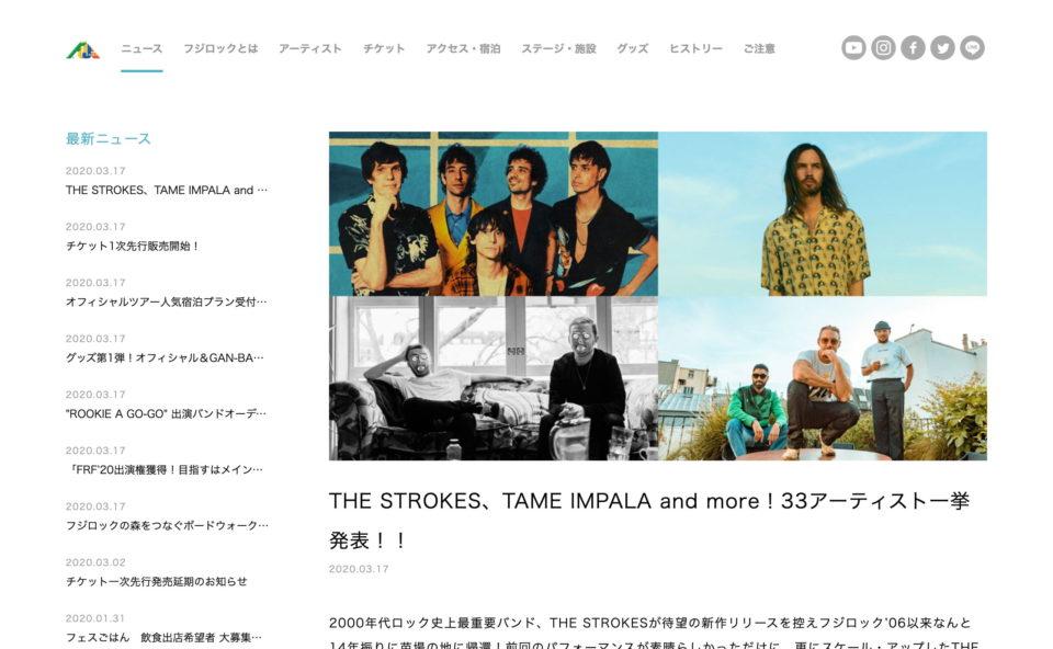 FUJI ROCK FESTIVAL '20|フジロックフェスティバル '20のWEBデザイン
