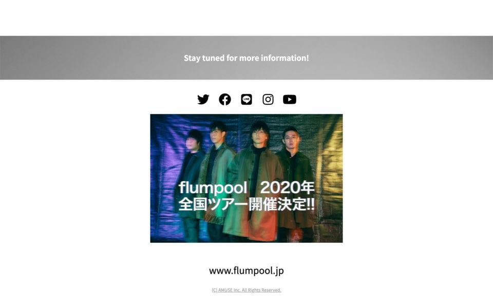 flumpool「素晴らしき嘘」スペシャルサイトのWEBデザイン