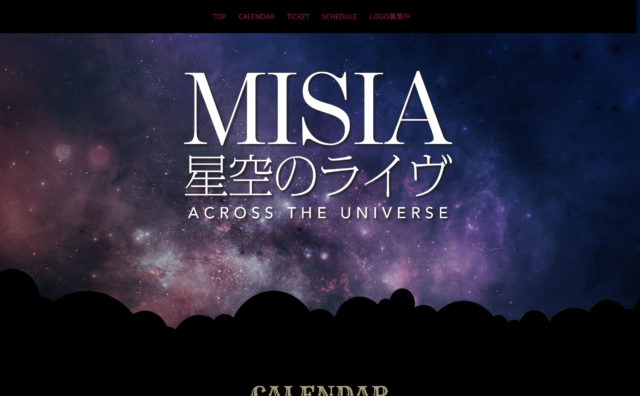 MISIA星空のライヴ Across The Universe 特設サイトのWEBデザイン