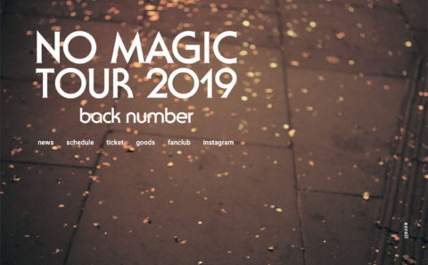 NO MAGIC TOUR 2019のWEBデザイン