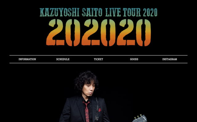 "KAZUYOSHI SAITO LIVE TOUR 2020 ""202020""のWEBデザイン"