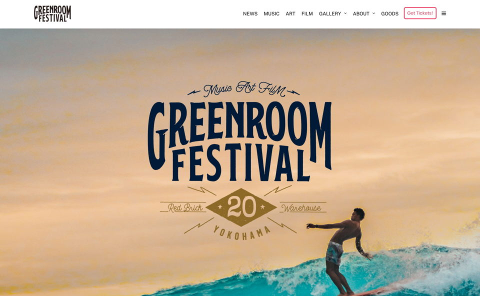 GREENROOM FESTIVAL'20のWEBデザイン