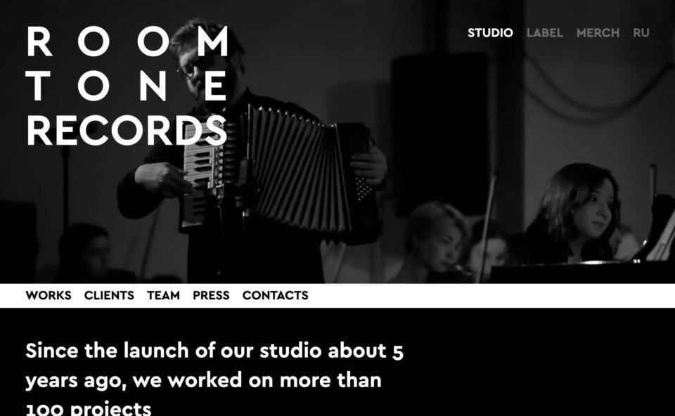 Roomtone Records » StudioのWEBデザイン