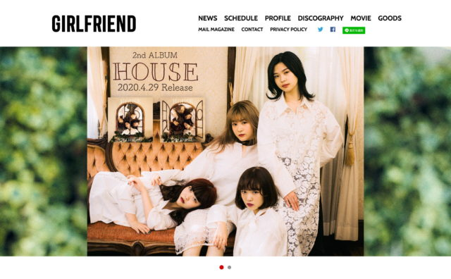 GIRLFRIEND OFFICIAL WEB SITEのWEBデザイン