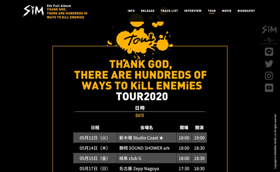 SiM 5th Full Album『THANK GOD, THERE ARE HUNDREDS OF WAYS TO KiLL ENEMiES』特設サイトのWEBデザイン