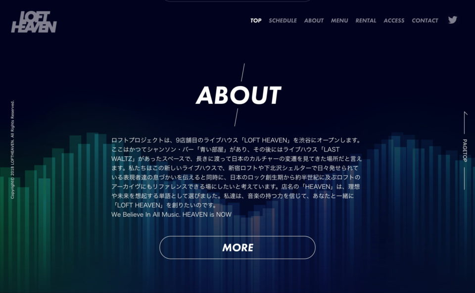 LOFT HEAVENのWEBデザイン