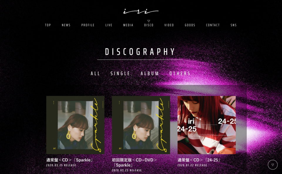 iri OFFICIAL WEBSITEのWEBデザイン