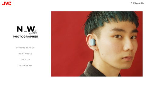 JVC | N_W special siteのWEBデザイン