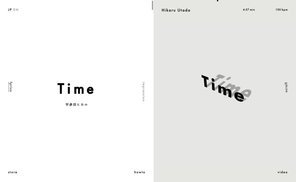 宇多田ヒカル 配信シングル『Time』歌詞サイトのWEBデザイン