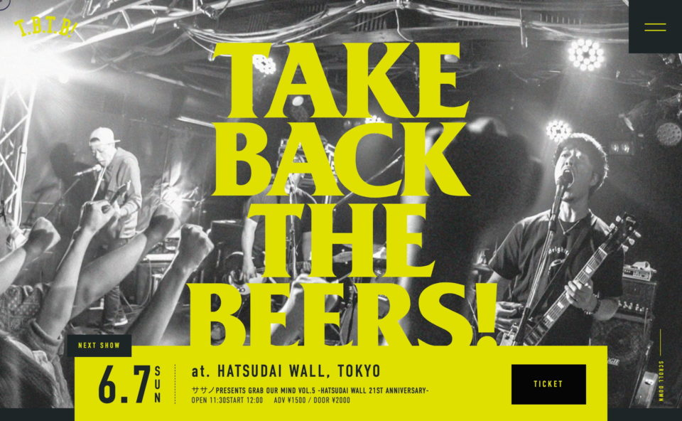 Take Back The Beers!のWEBデザイン
