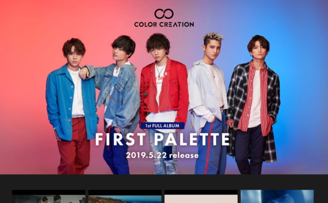 COLOR CREATION | 1st FULL ALBUM「FIRST PALETTE」特設サイトのWEBデザイン