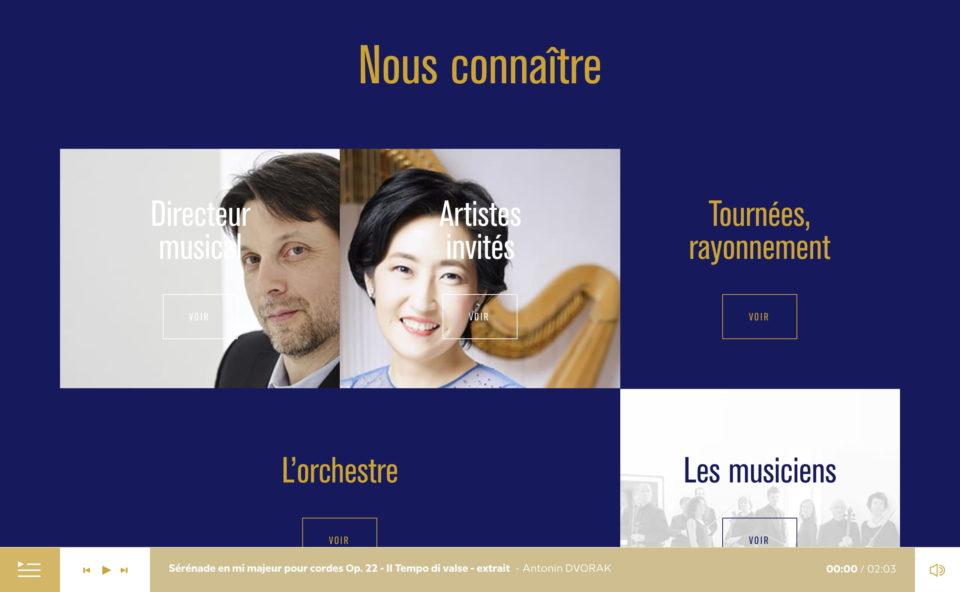 Orchestre de chambre de renommée internationaleのWEBデザイン