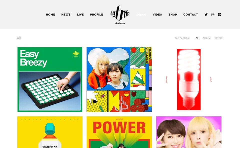chelmico official site | チェルミコのオフィシャルサイトのWEBデザイン