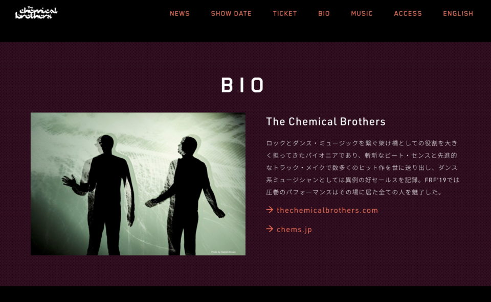 NO GEOGRAPHY TOUR LIVE IN JAPAN – 20,21 OCTOBER 2020 TOKYO GARDEN THEATERのWEBデザイン