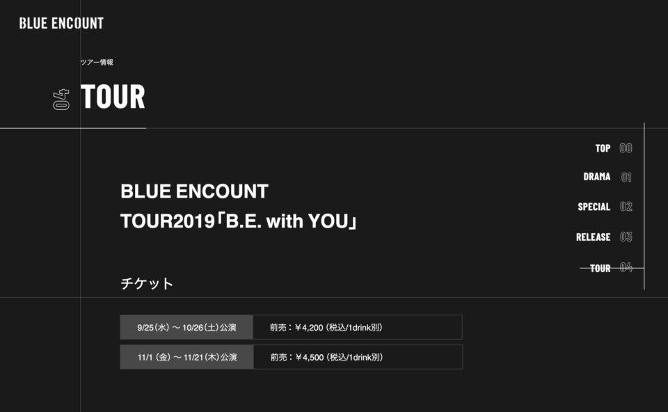 「BLUE ENCOUNT SPECIAL 2019」特設サイトのWEBデザイン