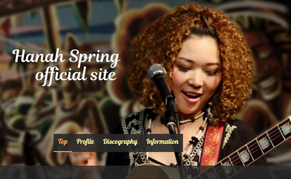 Home – Hanah Spring official siteのWEBデザイン