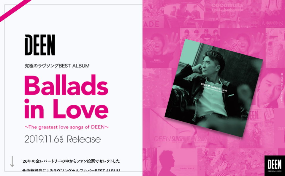 DEEN NEW ALBUM『Ballads in Love ~The greatest love songs of DEEN~』11月6日(水)発売のWEBデザイン