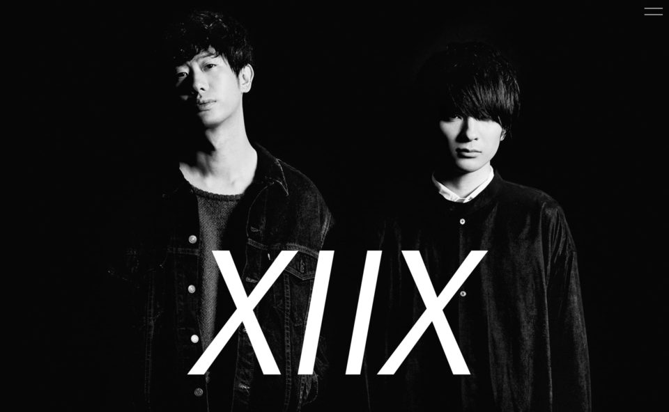 XIIX Official SiteのWEBデザイン