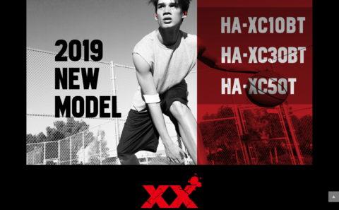 JVCヘッドホン | XX 2019 スペシャルサイトのWEBデザイン
