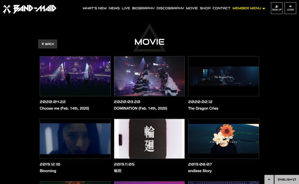 BAND-MAID Official Web SiteのWEBデザイン