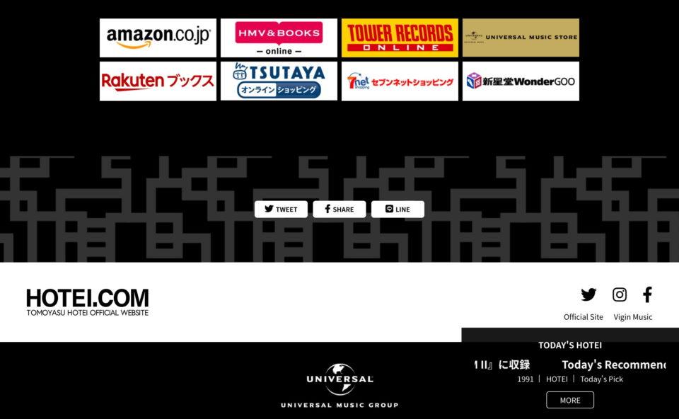 布袋寅泰|HOTEI 40TH ANNVERSARY SPECIAL SITEのWEBデザイン