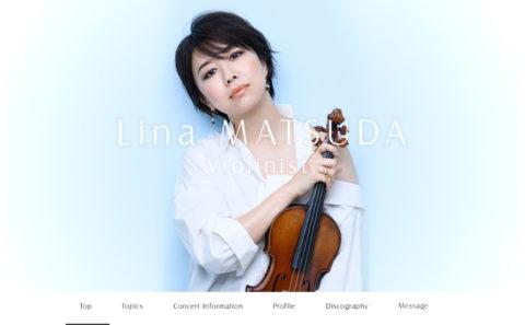 Lina Matsuda(松田理奈) │ ViolinistのWEBデザイン