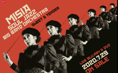 MISIA SOUL JAZZ BIG BAND ORCHESTRA – Blu-ray & DVD 特設サイトのWEBデザイン