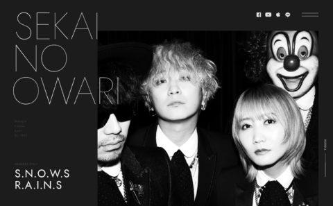 SEKAI NO OWARI オフィシャルサイト | SEKAI NO OWARI オフィシャルサイト。スケジュール、ディスコグラフィなど掲載。ファンクラブ「R.A.I.N.S」「S.N.O.W.S」入会受付中。のWEBデザイン