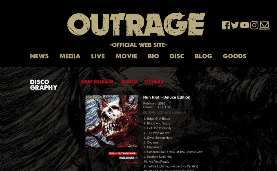 Outrage -OFFICIAL WEB SITE-のWEBデザイン