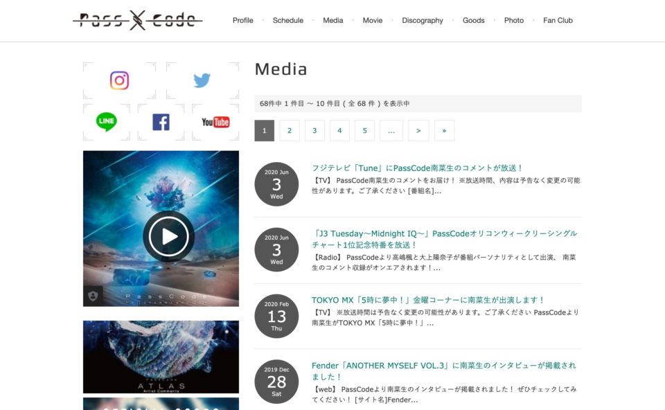 PassCode Official SiteのWEBデザイン