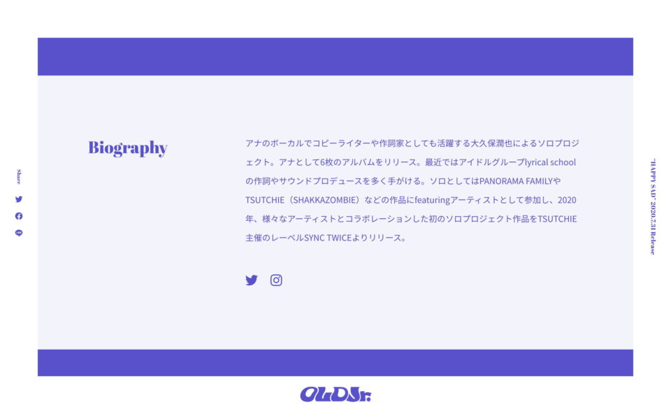 OLD Jr. Official Site | HAPPY SADのWEBデザイン