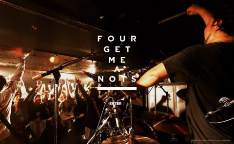 FOUR GET ME A NOTSのWEBデザイン