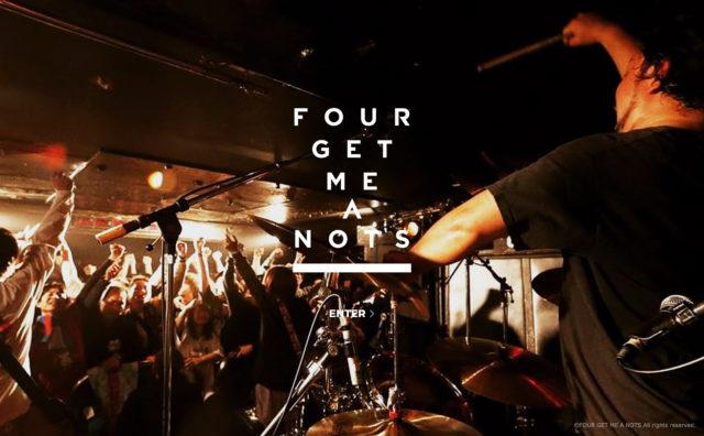 FOUR GET ME A NOTSのWEBデザイン
