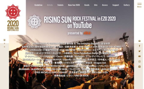 RISING SUN ROCK FESTIVAL 2020 in EZOのWEBデザイン