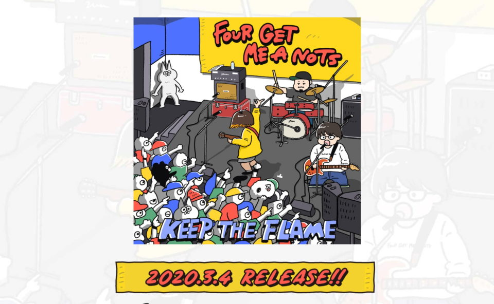 FOUR GET ME A NOTS「KEEP THE FLAME」発売記念 特設サイトのWEBデザイン
