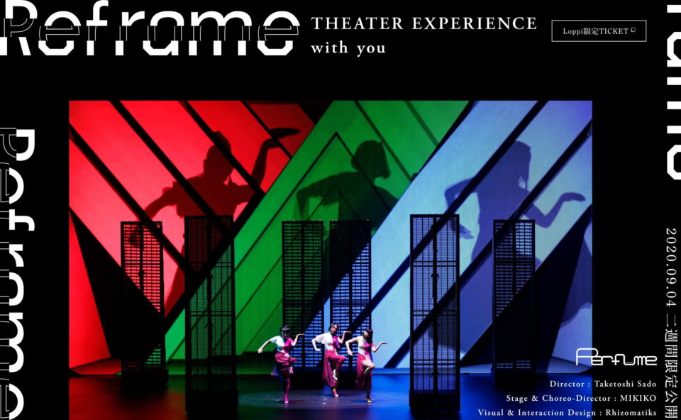 映画『 Reframe THEATER EXPERIENCE with you 』特設サイトReframe THEATER EXPERIENCE with youのWEBデザイン